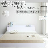 セミダブルベッド ベッド セミダブル セミダブルベッド マットレス付き ベッド アイディール ボンネルレギュラー