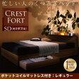 ベッド セミダブル 収納ベッド 収納付きベッド マットレス付き ベッド クレストフォート ポケットレギュラー