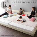 キングベッド マットレス付きベッドフレーム ベッドマットレスセット 親子ベッド 子供 こどもが大きくなったら将来分割出来る 大型フロアベッド 子供に優しい 家族が一緒に寝られるベッド セラフィーナ スタンダ...