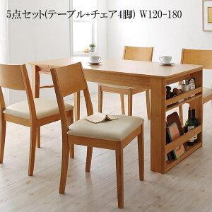 ダイニングテーブルセット伸縮ダイニングテーブルセットDream.35点セット(テーブル+チェア×4)