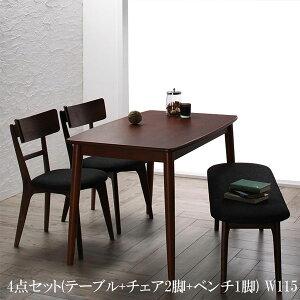 送料無料ダイニングテーブルセット4点セットベンチ食卓テーブルル・クアリテ4点セット(テーブル+チェア2脚+ベンチ1脚)W115