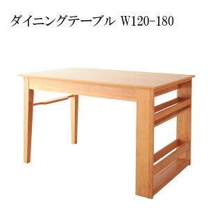 ダイニングテーブル北欧テーブル伸縮収納ラック付きエクステンションダイニングディライトダイニングテーブルW120-180