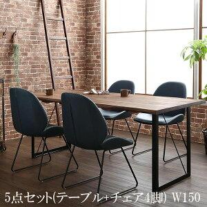 天然木ウォールナット無垢材ヴィンテージデザインダイニング Detroit デトロイト 5点セット(テーブル+チェア4脚) W150 500028553