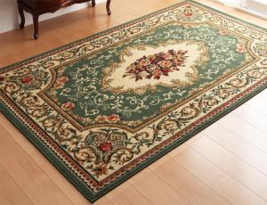 ラグ おしゃれ エジプト製ウィルトン織りクラシックデザインラグ アレクサンドリア 160×230cm