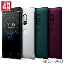 【送料無料】 純正品 SONY Xperia XZ3 スマホケース SO-01L SOV39 Style Cover Touch SCTH70 ……