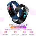 【令和新型 24時間健康管理】スマートブレスレット ウォッチ スマートウォッチ iPhone android 対応 健康 GPS連携 ip67防水 日本語 line 対応 心拍計 歩数計 腕時計 登山 歩数計 スマホ アラーム 着信通知・・・