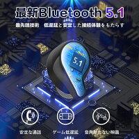 新世代TWS+ワイヤレスイヤホンイヤホンBluetooth5.1残量表示高音質長時間連続再生iPhone対応Android自動ペアリングスポーツ運動防水防汗両耳アウトドア充電ケース