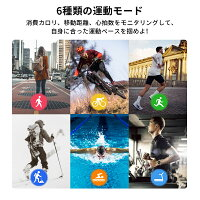 スマートブレスレットウォッチスマートウォッチiPhoneandroid対応健康GPS連携ip68防水日本語line対応心拍計歩数計腕時計登山歩数計スマホアラーム着信通知