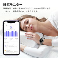 スマートウォッチウォッチスマートブレスレットiPhoneandroid対応健康予報ip68防水3D動画UI全画面タッチバネル日本語line対応心拍計歩数計腕時計登山歩数計スマホアラーム着信通知