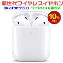 【P15倍! 10%OFF】ホワイトデー bluetooth...