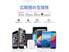 新世代TWS+ワイヤレスイヤホンイヤホンBluetooth5.0高音質長時間連続再生iPhone対応Android自動ペアリングスポーツ運動防水防汗両耳アウトドア充電ケース