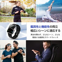 スマートウォッチウォッチスマートブレスレットiPhoneandroid対応健康天気予報ip68防水3D動画UI全画面タッチバネル日本語line対応心拍計歩数計腕時計登山歩数計スマホアラーム着信通知