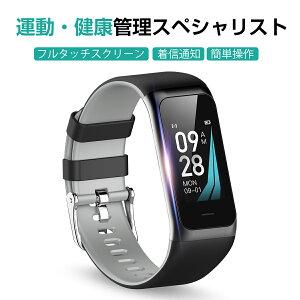 【健康管理】スマートブレスレット スマートウォッチ スマート ウォッチ iPhone android 対応 健康 GPS連携 メンズ レディース ip67防水 日本語 line 対応 血圧 心拍計 歩数計 腕時計 父の日 ギフト 着信通知 新年