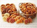 コモパン50個セット(15種類50個入)ロングライフパン 買い置き 備蓄 常備 非常食 保存食 防災食 備え 長持ち 日持ち 朝食 おやつ
