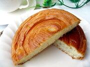 デニッシュバター ロングライフパン