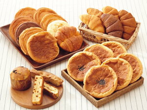 たくさんの味を楽しみたいあなたに。26種類のパンを詰め合わせ。TVで紹介された話題の新商品「...