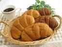 クロワッサンミックスセット1(2種類20個入)10P18Jun16 ロングライフパン
