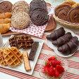 ★冬期限定★苺とチョコのくつろぎセット(10種類23個入)10P23Apr16