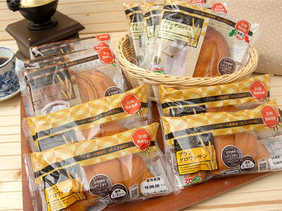 小麦ブランセットリニューアル(3種類10個入)低糖質◆しっとりモチモチ!健康志向のふすま入パン!ブランシリーズ3種類のセット★[低糖質パン/低糖パン]【BL003】10P23Apr16