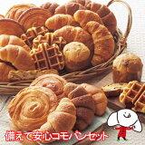 備えて安心コモパンセット(8種類29個入)ロングライフパン