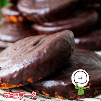 菓子パン, チョコレートパン 6018