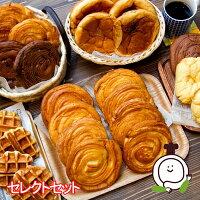【18個選べる!】セレクトセットコモの人気商品からお好みのパンを18個お選びいただけます!ロングライフパン