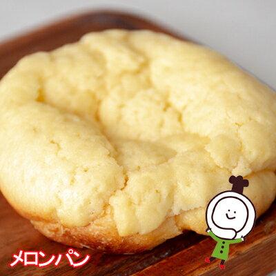 60日 メロンパン(12個入)ロングライフパン