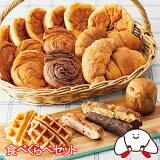 食べくらべセット(22種類22個入)ロングライフパン