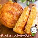 【60日】デニッシュマンゴーヨーグルト(期間限定)(18個入)ロングライフパン