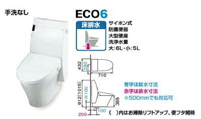 【YBC-A10S+DT-358JN】LIXIL アステオ床排水 アクアセラミック床排水(Sトラップ) 手洗なし A8グレード 寒冷地・水抜方式 【リクシル】:コンパルト