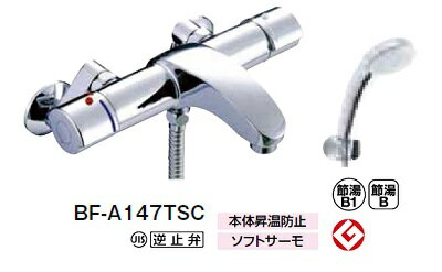 【BF-A147TSC】LIXIL INAX アウゼ サーモスタット付シャワーバス水栓 エコフルスプレーシャワー【浴室用】【壁付】【シャワーホース付】【サーモスタット付】【INAX】【リクシル/LIXIL】【BFA147TSC】:コンパルト
