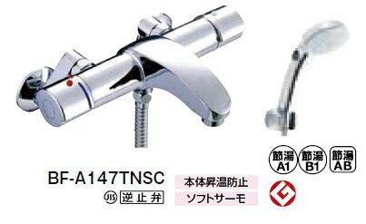 【BF-A147TNSCW】LIXIL INAX アウゼサーモスタット 付 シャワーバス水栓  寒冷地用 エコフルスイッチ多機能シャワー【リクシル/LIXIL】【 BFA147TNSCW】:コンパルト