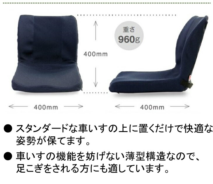 車椅子用クッション モールドシート PAS-MSW-002