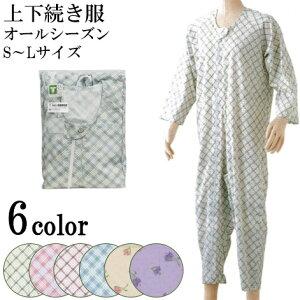 介護 パジャマ つなぎ ねまき ...