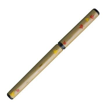 あかしや AK3200MK-28天然竹筆ペン カスタム 紅葉 桐箱入り【筆ペン 高級 ギフト 職人 カートリッジ】