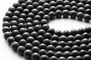 【丸ビーズ】ブラックシリカ 6mm つやなし (ブレスレット約1本分) ※5の付く日セール※ 【パワーストーン 天然石 アクセサリー 半連売り】