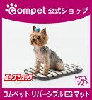 コムペットミリミリホイールキャップ【カラー】ピンク
