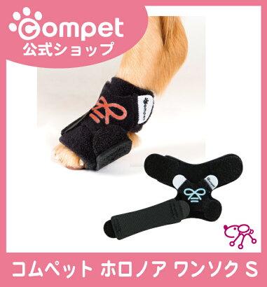 【新発売・メーカー公式ショップ】コンビコムペットホロノアワンソクSサイズ