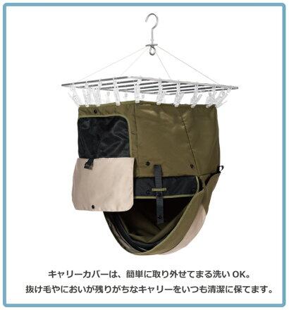 【メーカー公式ショップ・送料無料・1年間保証】コンビコムペットミリミリライトアルファ