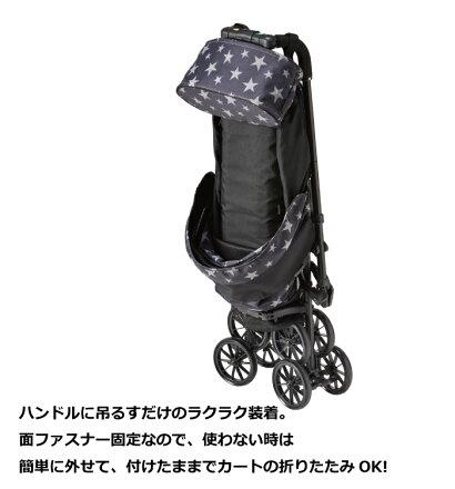 《新製品》コムペットクイックポーチおでかけをより便利に!ペットカートのハンドルに掛けるだけ!