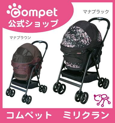 コムペットミリクラン【カラー】マナブラック