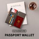 【無料ラッピング】パスポートケース スキミング防止 HANSMARE PASSPORT WALLET 本革 パスポート 財布 旅行 パスポートカバー マルチケース トラベル 航空券 ケース カバー シンプル レザー ギフト 収納 プレゼント 牛革 ハンドメイド 海外 クレジットカード ゆうパック