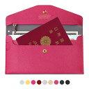 パスポート財布 パスポートケース レディース メンズ HANSMARE Travel Smart wallet お札いれ 小銭入れ カード入れ 長財布 スリム財布 ゆうパック
