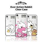 すこぶる動くウサギ 正規品 iPhone XR ケース カバー クリア ソフト TPU ゼリー ウサギ ラビット キャラクター オーバーアクションOver Action Rabbit アイフォン 韓国 動物 柔らかい ゆうパケット