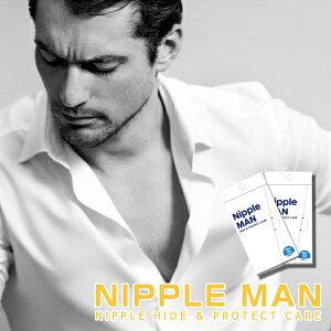 ニップレス 男性用 ニップルマン【30回分】男性用 バストトップシール メンズ 二プレス 乳首ポコ 乳頭保護シール MEN's NIPLESS メンズニップレス ネコポス