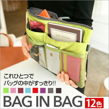 バッグインバッグ インナーバッグ silm bag in bag 整理 baginbag 収納 トラベルポーチ 大容量収納 化粧ポーチ トラベルポーチ 旅行 ゆうパケット