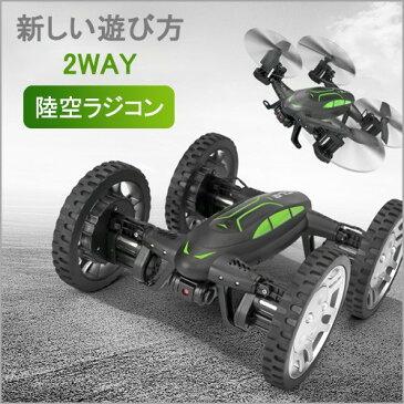 ドローン 小型 カメラ付き スマホ ラジコンカー XTREME 2in1 高度維持機能 空撮 リアルタイム おもちゃ 日本語説明書付き 並行輸入品 ゆうパック