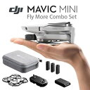 mavic mini fly more コンボ DJI Mavic Mini Combo マビック ミニ 200g未満 予備バッテリー2本 プロペラガード 収納バック 送信機 ドローン 初心者向け GPS DJI認定ストア 宅急便