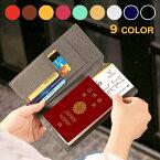 パスポートケース スキミング防止 HANSMARE PASSPORT WALLET 本革 パスポート 財布 旅行 パスポートカバー マルチケース トラベル 航空券 ケース カバー シンプル レザー 牛革 新生活 プレゼント ギフト ネコポス
