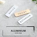 ドアプレート Hansmare Aluminum Door Sign トイレ アルミ ドアプレート オフィス ドアサイン 部屋表札 door plate ルームプレート シンプルプレート 表札 ポストプレート 激安 ルームサイン 新生活 プレゼント ギフト ネコポス